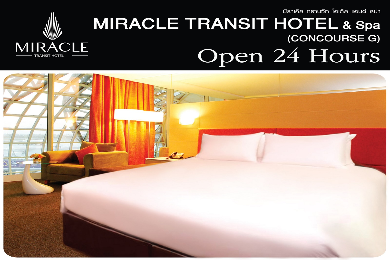 How 6 Airlines Accommodation Policies >> Miracle Transit Hotel Official Website Bangkok 3 Star Hotel
